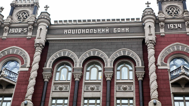 НБУ снова понизил официальный курс гривни