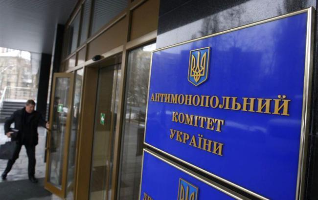 За что АМКУ оштрафовал табачного гиганта на 430 миллионов гривен