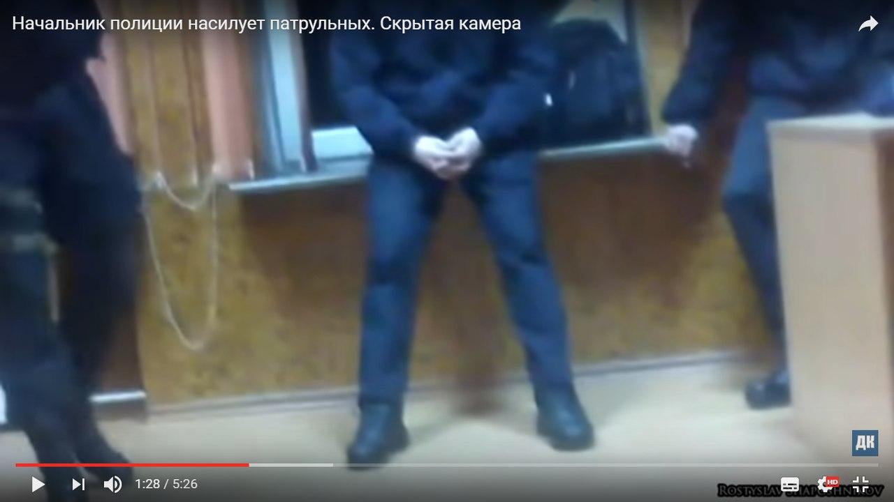 Скандал! Начальник полиции насиловал своих подчиненных на скрытую камеру (видео)