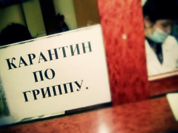 Школьники ужасно начали болеть: на Украине школу закрыли на карантин