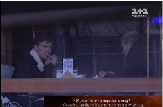 Согласится ли депутат Савченко сотрудничать с террористами (ВИДЕО)