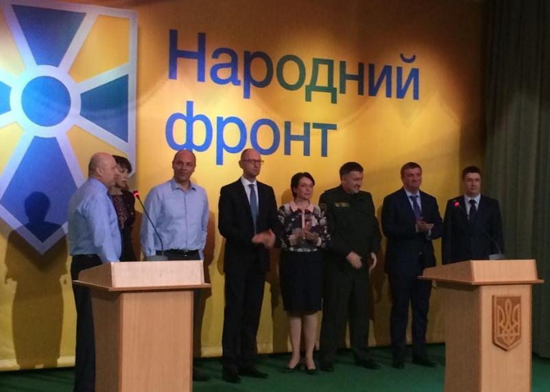 «Народный фронт» скрыл 1,3 млн грн расходов на «джинсу» — СМИ