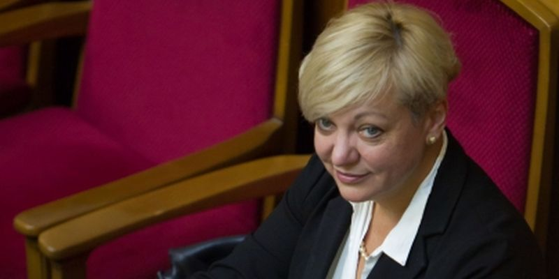 Гонтарева призналась на всю страну, где хранит свои деньги (ВИДЕО)
