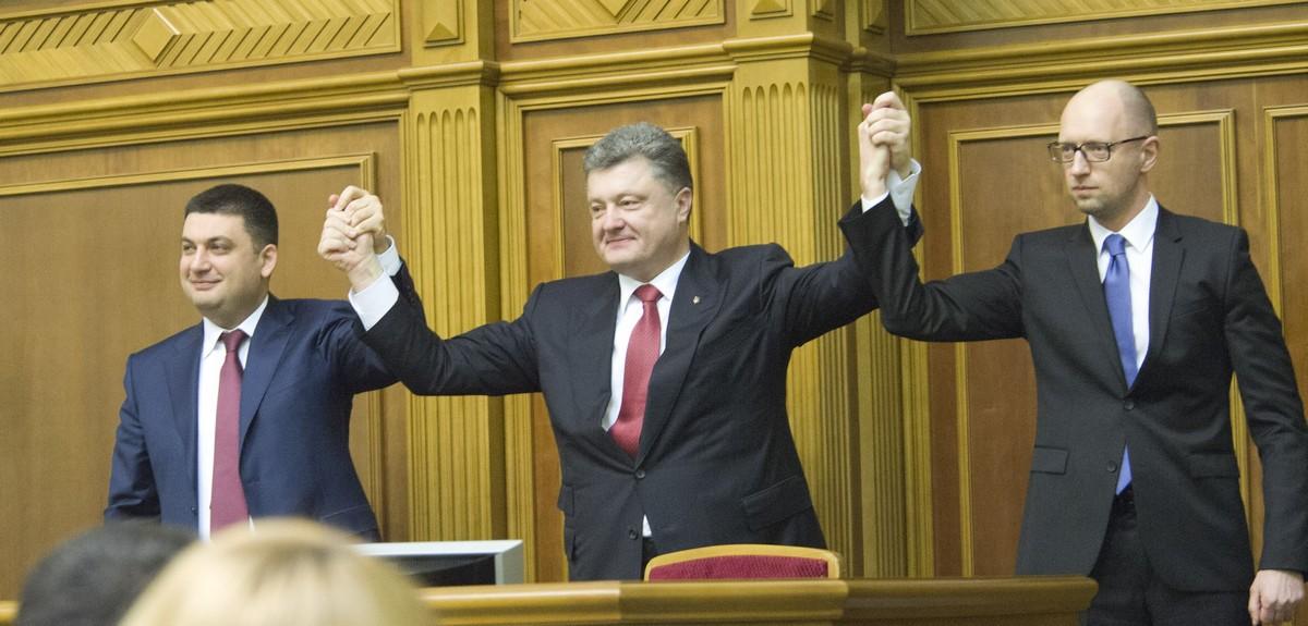 Подводим итоги: украинцы выбрали политиков года. Результаты вас удивят