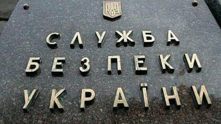СБУ обнародовало записи, подтверждающие работу Безъязыкова на боевиков