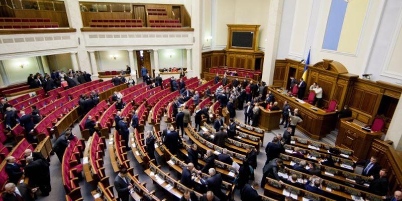Рада запретила пропагандистские книги из России