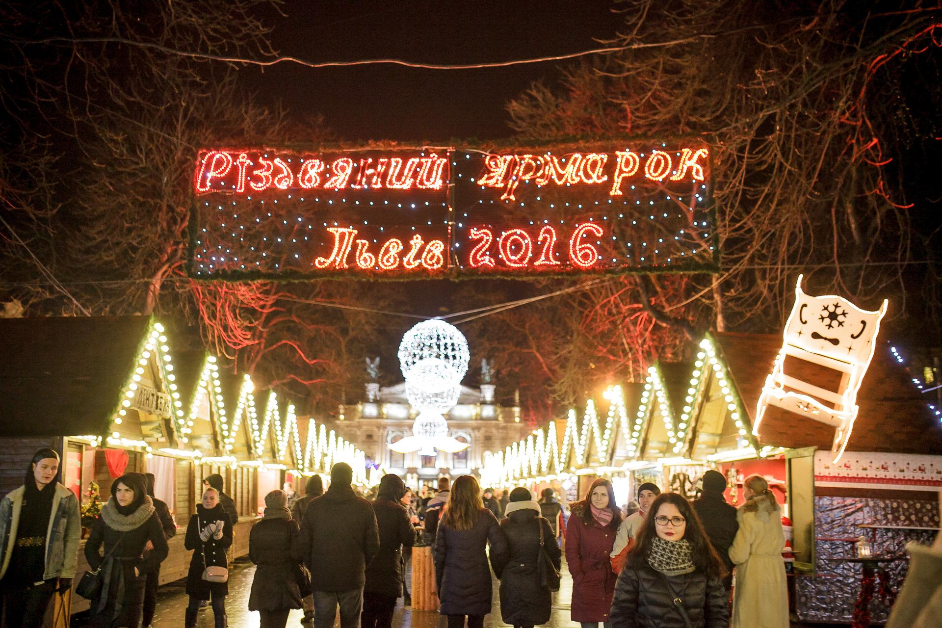 Скандальная рождественская ярмарка будет вновь наживаться на жителях Львова