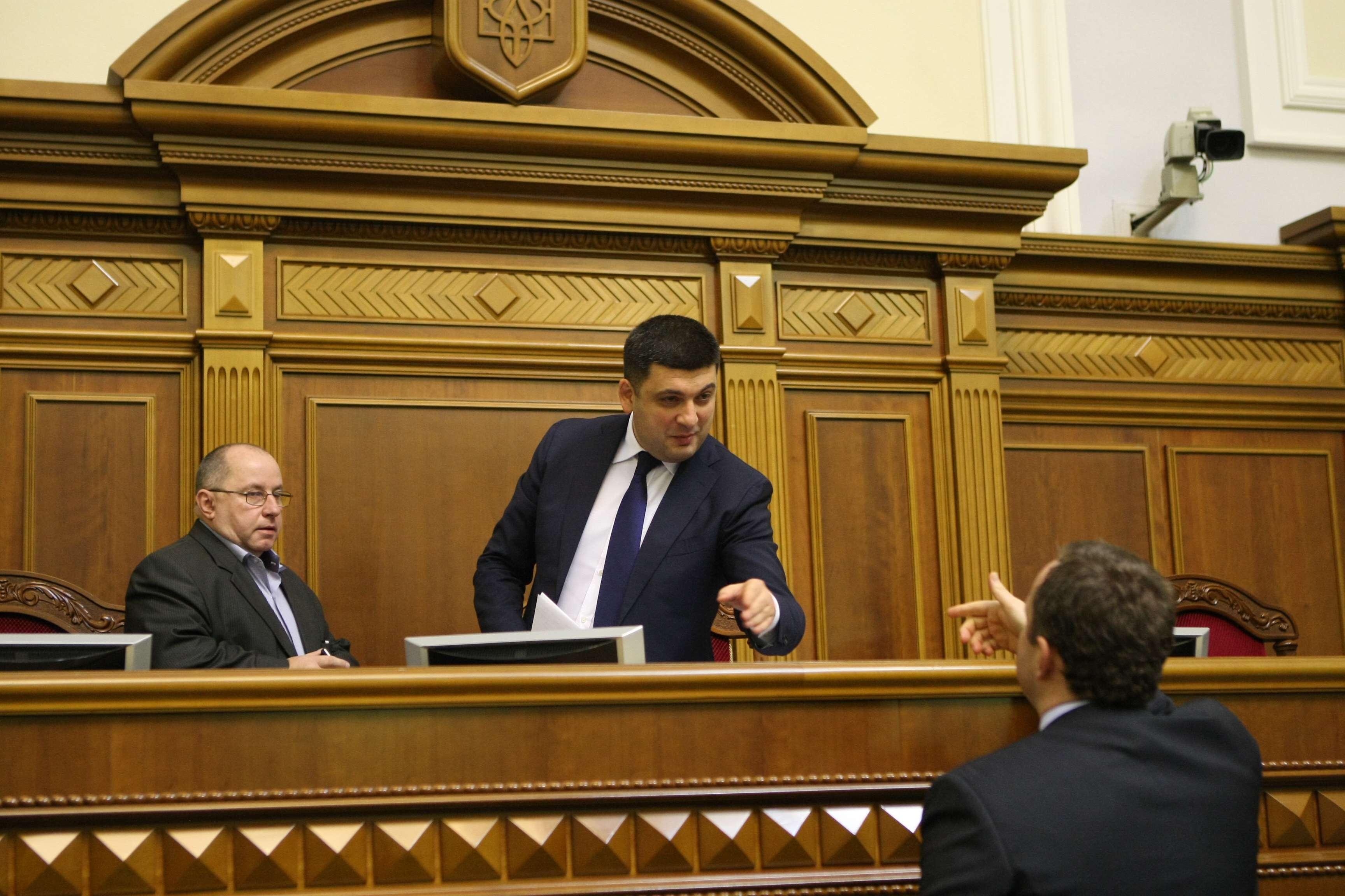 Ничего себе минимум: Депутаты планируют установить себе зарплаты от 26 тысяч