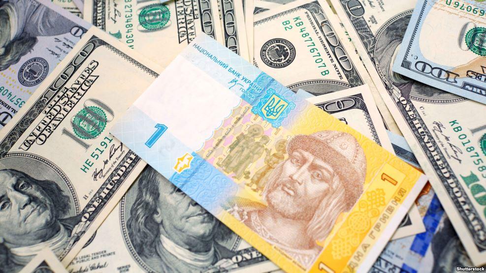 НБУ опустил официальную гривню до 26,3 за доллар