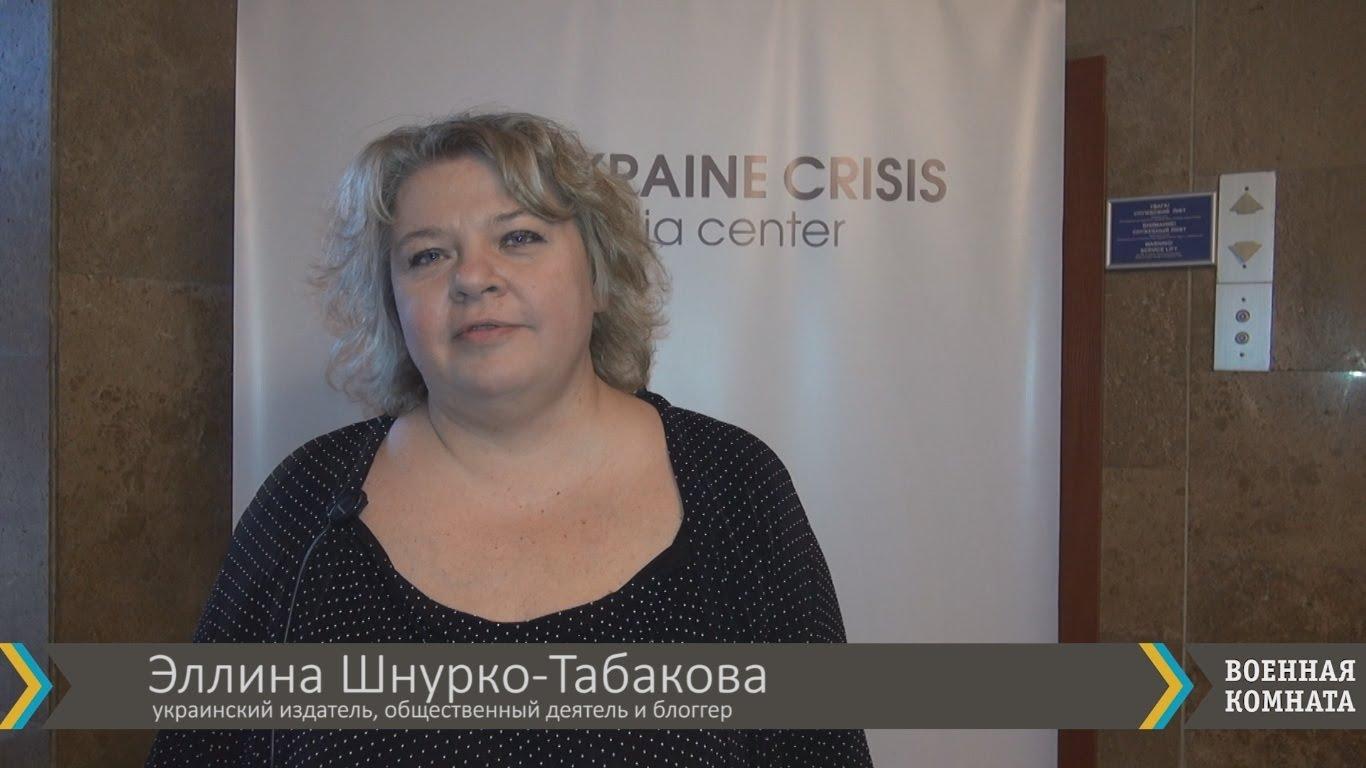 Вот так дорвалась: глава скандальной АПИТ обматерила украинцев