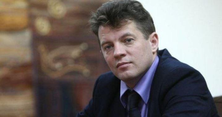 МИД требует освобождения Сущенко, которого уже доставили в суд