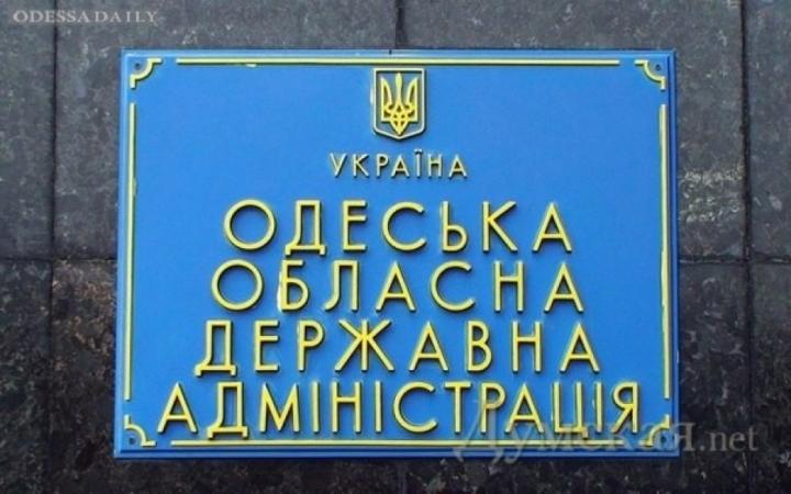 Одесса, встречай: избран новый губернатор Одесской ОГА. Кто им стал (ВИДЕО)
