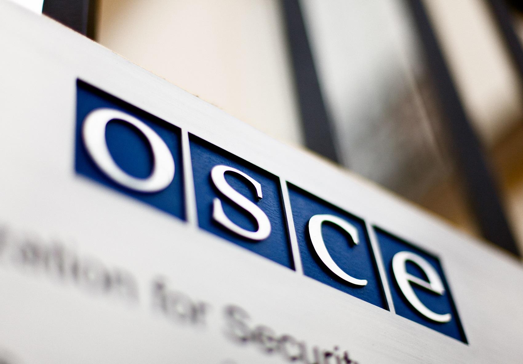 Сайт ОБСЕ пытались взломать хакеры