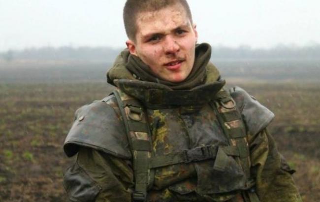Письмо-завещание 19-летнего умершего бойца АТО, который растрогал украинцев