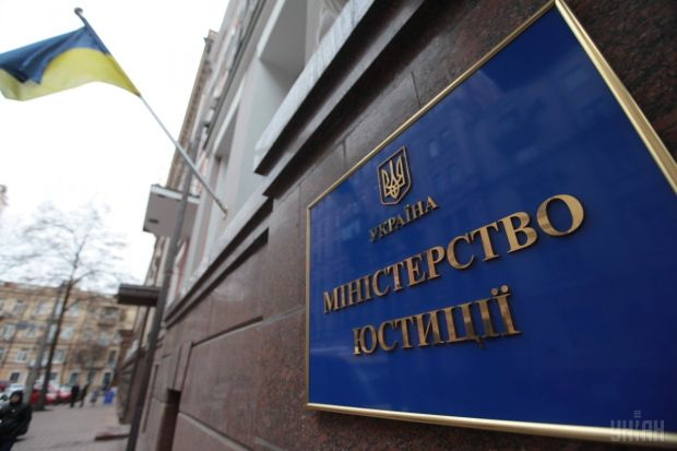 Минюст принял решение о возвращении из РФ узника Выговского