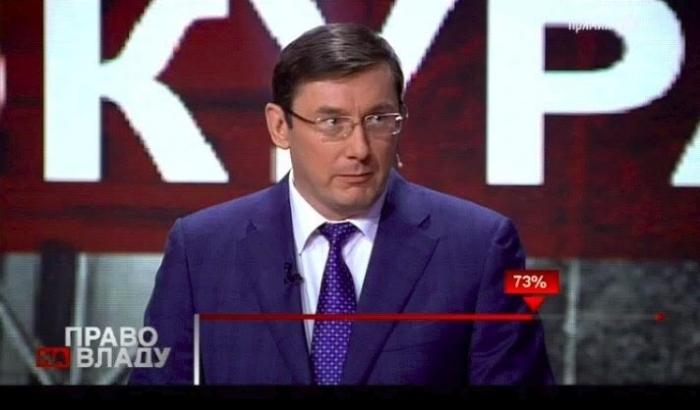 Луценко: Дело о госизмене Януковича скоро станет обвинительным актом