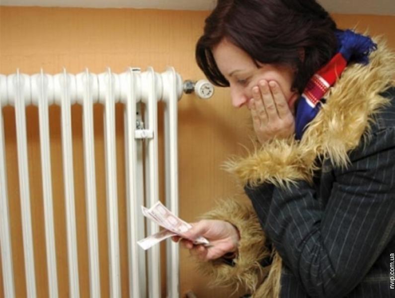 Работаете дома, тогда доплачивайте за тепло: украинцев ошеломили повышенными тарифами. Жить вообще будет не на что