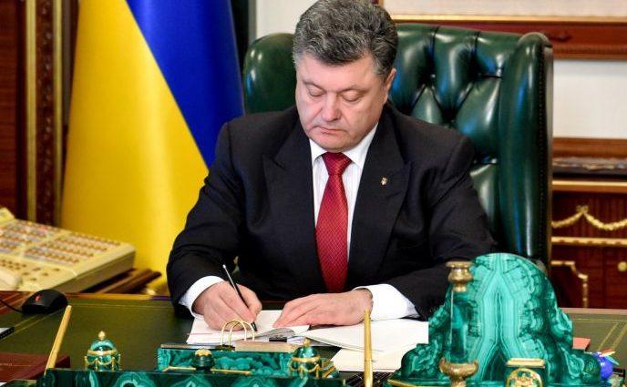 Это произошло: Порошенко наконец-то подписал госбюджет на 2017 год