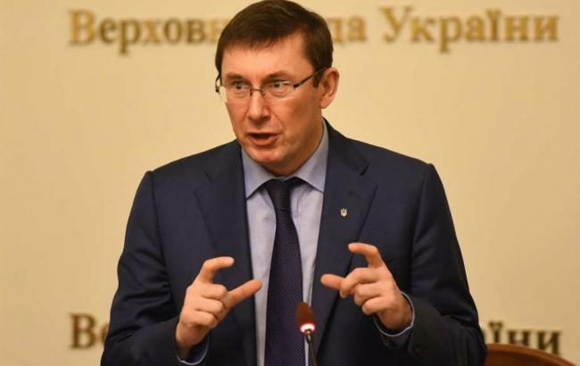 Луценко выгнал сотню прокуроров