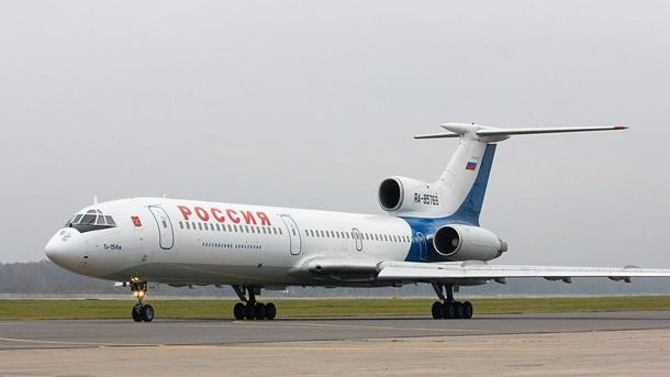 Появился список пассажиров разбившегося Ту-154 Минобороны РФ (видео)