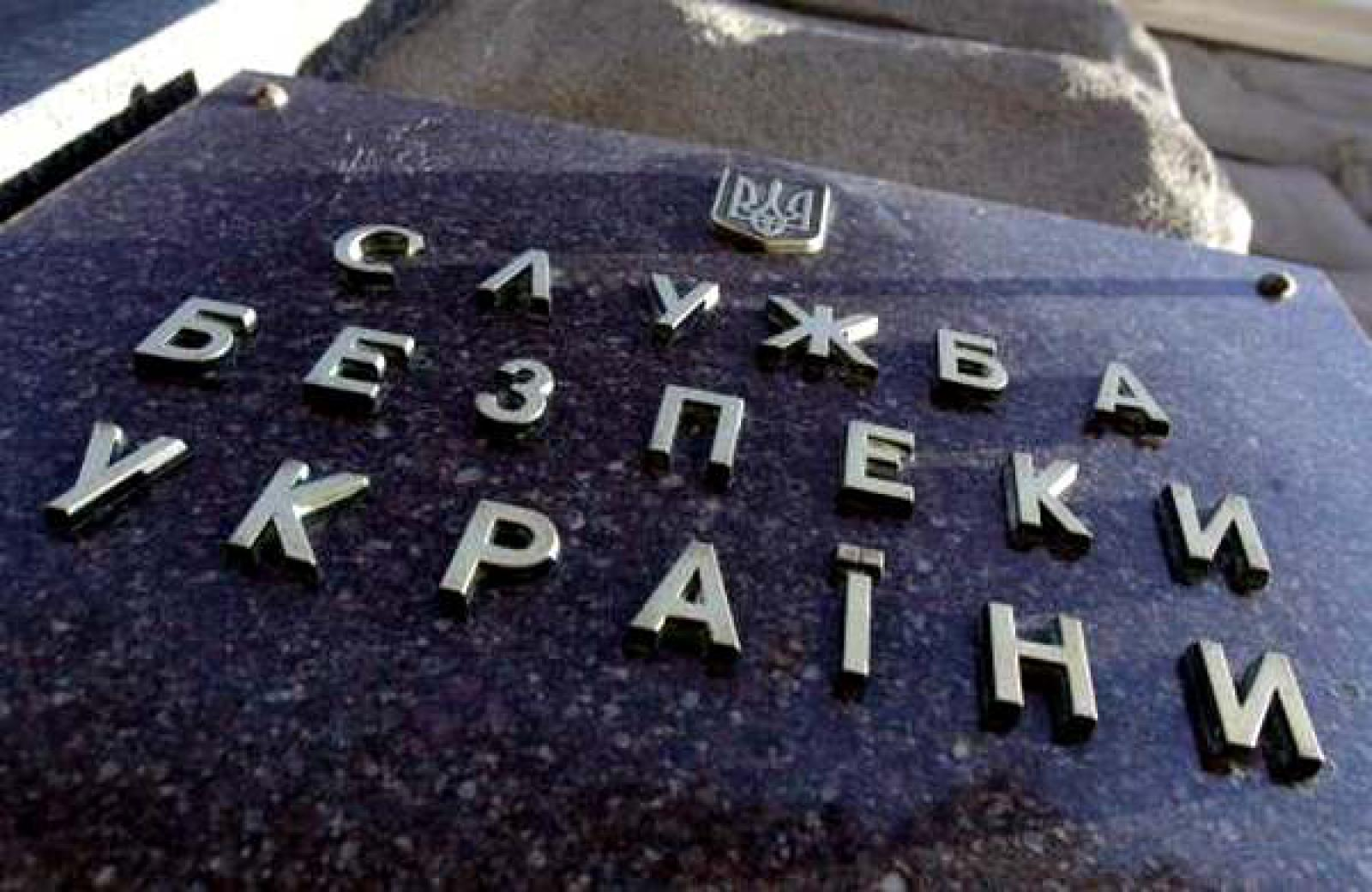 СБУ разоблачила российского шпиона в отделе вооружения ВСУ