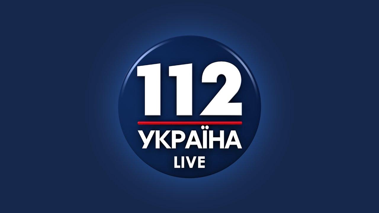 Шокирующая информация! Человек Суркова руководила информационной политикой 112 Украина