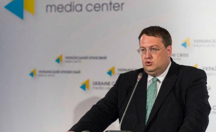 Геращенко: «Убийство Шеремета курировали из России»