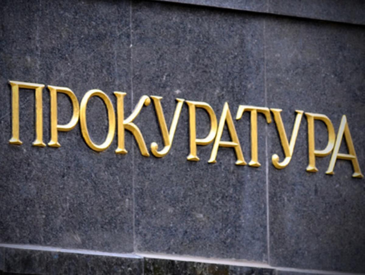 В военной прокуратуре сообщили подробности задержания на взятке помощника нардепа