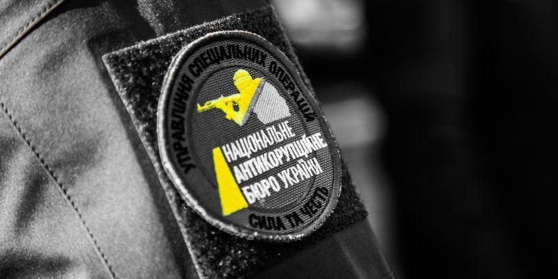 НАБУ задержало 3 подозреваемых по «газовому делу» Онищенко