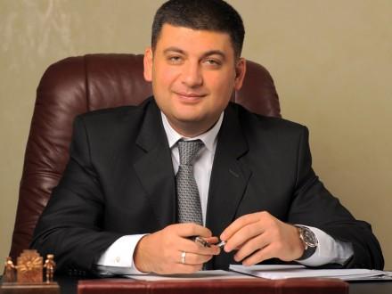 В.Гройсман: «Работы на Грибовицкой свалке могут быть профинансированы из бюджета Львова»