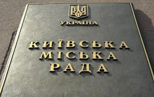 Кличко пообещал киевлянам 5-летнюю отсрочку на коммунальные
