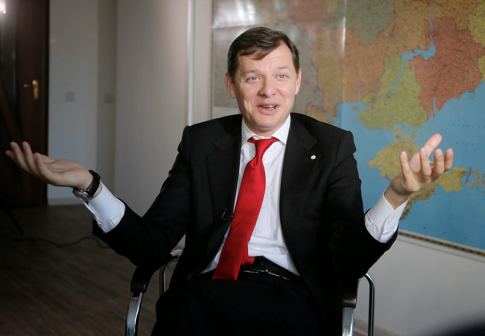 От цифр глаза на лоб лезут: журналисты выяснили, за сколько главный радикал страны Ляшко купил себе дом под Киевом (ФОТО)