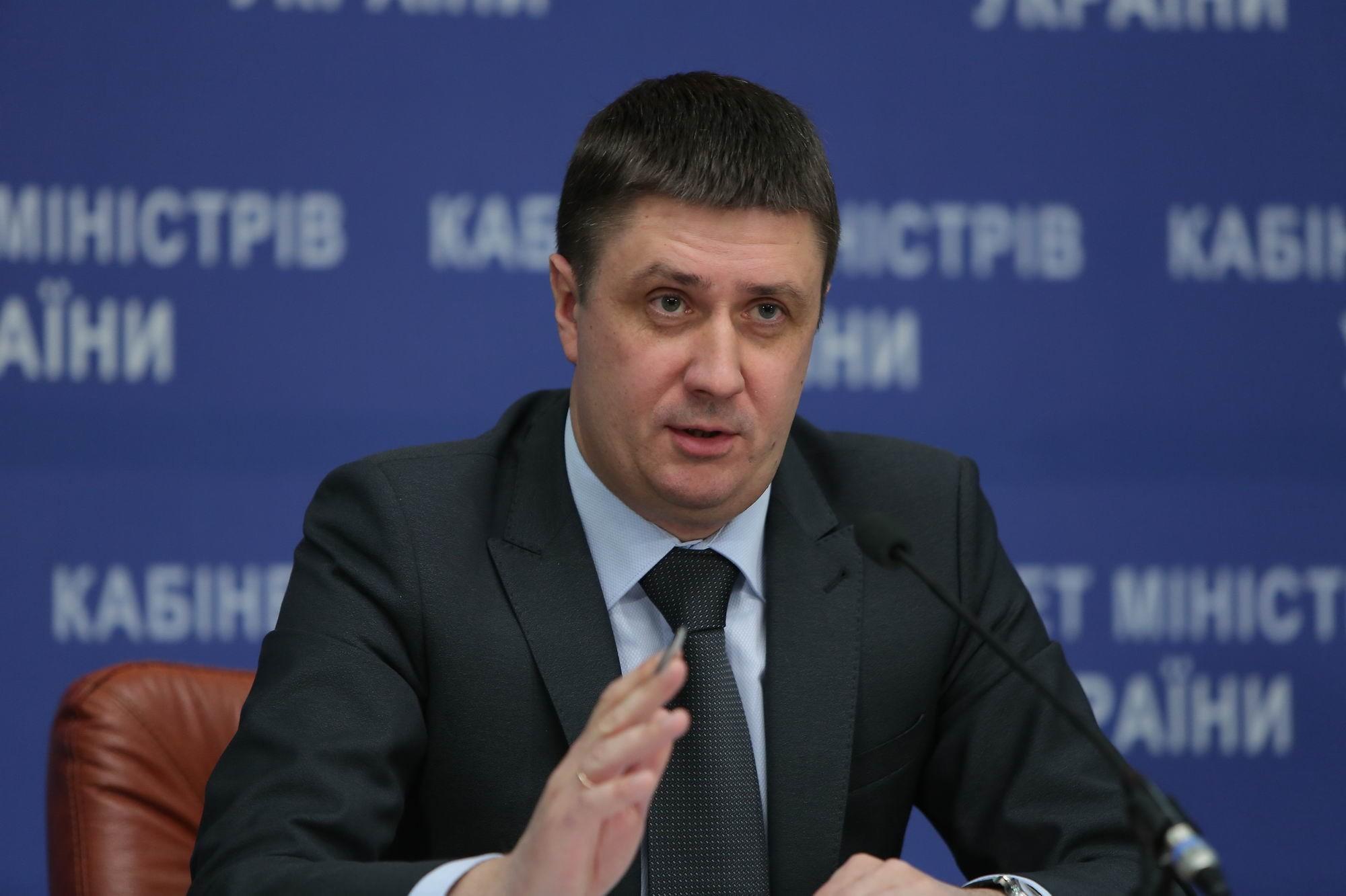 Кириленко подробно рассказал о стипендии в колледжах и университетах в 2017 году