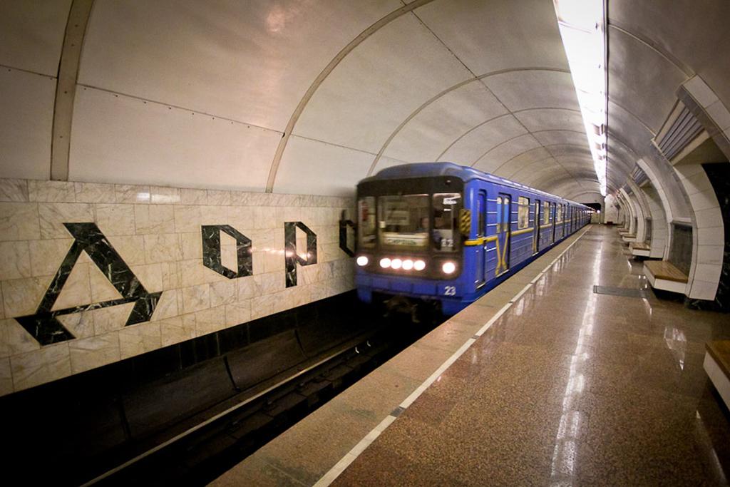 Для киевлян подготовили новый сюрприз: их предупредили о важных изменениях в метро