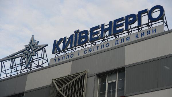 Киевская компания Ахметова «попала» на 68 тысяч