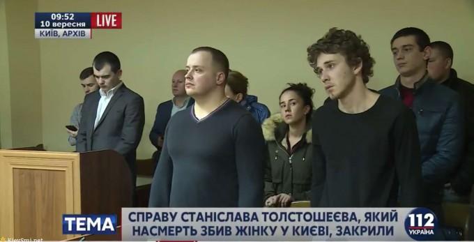 Печальноизвестного мажора-убийцу Станислава Толстошеев отпустили на волю, вы будете в шоке от причины