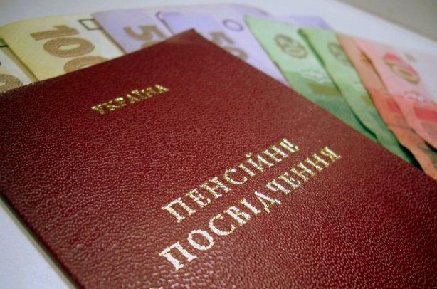 Украинцам озвучили, какая пенсия их ждет в этом году