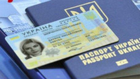 В львовских ЦНАПах начали оформлять пластиковые ID-паспорта