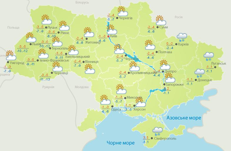 1484483061_ukraine