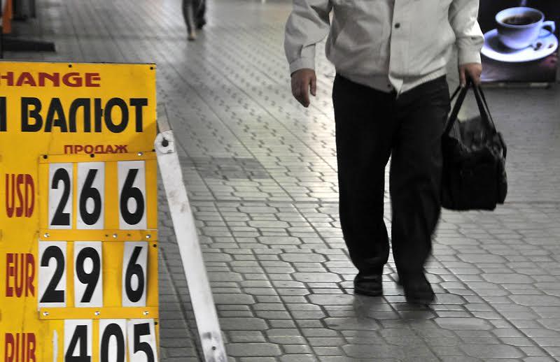 Валютные качели: кто на самом деле виноват в резком подорожании доллара и каким будет в дальнейшем курс (ВИДЕО)
