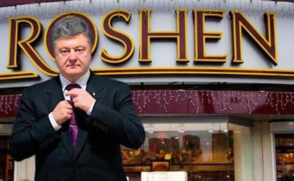 Стали известны причины, почему закрывают фабрику Порошенко в России