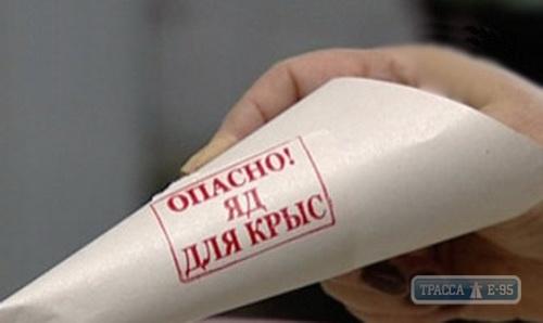 Двухлетний ребенок в Одесской области погиб, отравившись крысиным ядом
