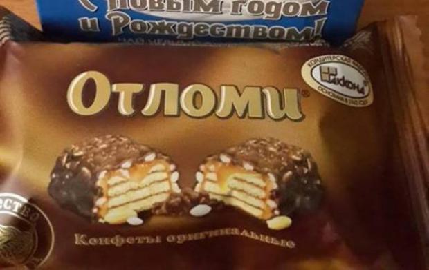 В «ЛНР» не хотят есть российских конфет и скучают по «Рошену»