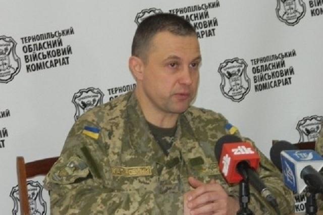 Военком Тернопольской области смог снизить залог в семь раз и вышел на свободу