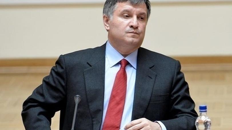 Аваков резко отреагировал на создание финполиции
