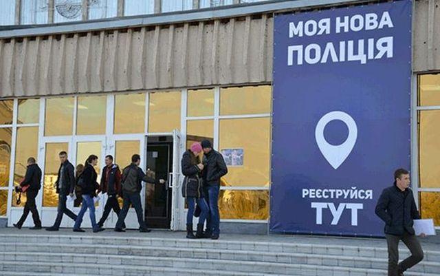 Супруга заместителя начальника полиции Северодонецка напала на девушку и откусила ей кусок губы