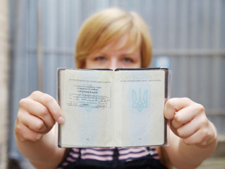 Украинцы потрясены резкими изменениями в процедуре регистрации