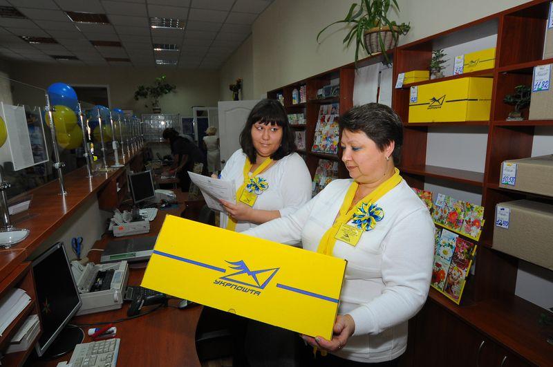 Украинцы уже не смогут оплатить коммунальные платежи в Укрпочте. Есть важная причина, почему там отказываются их принимать
