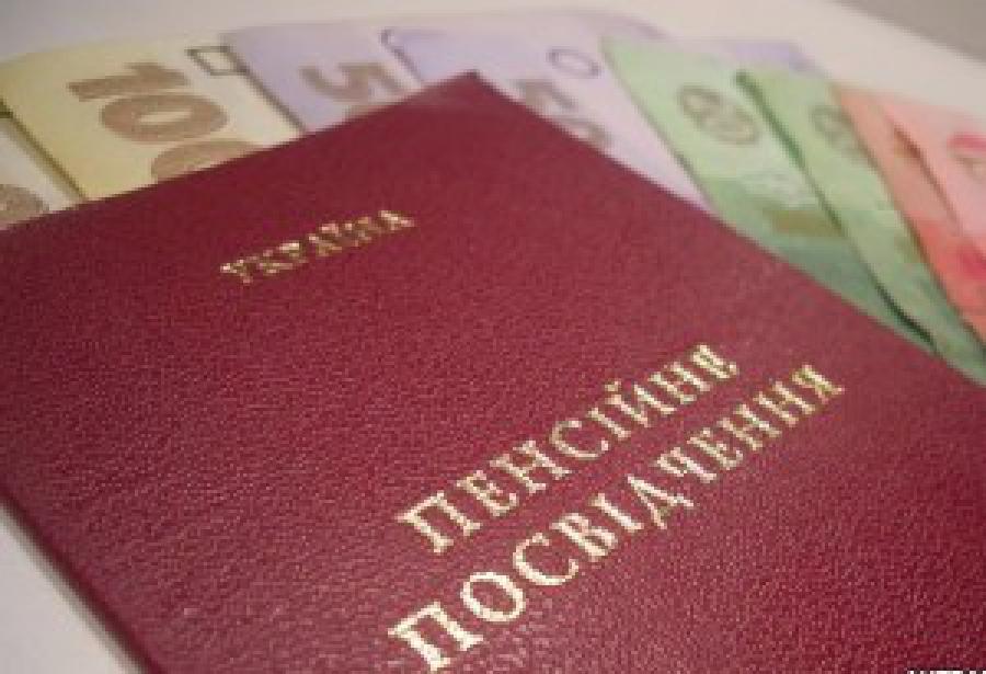 На украинцев ждет что-то хорошее: стало известно о новых условиях оформления пенсии