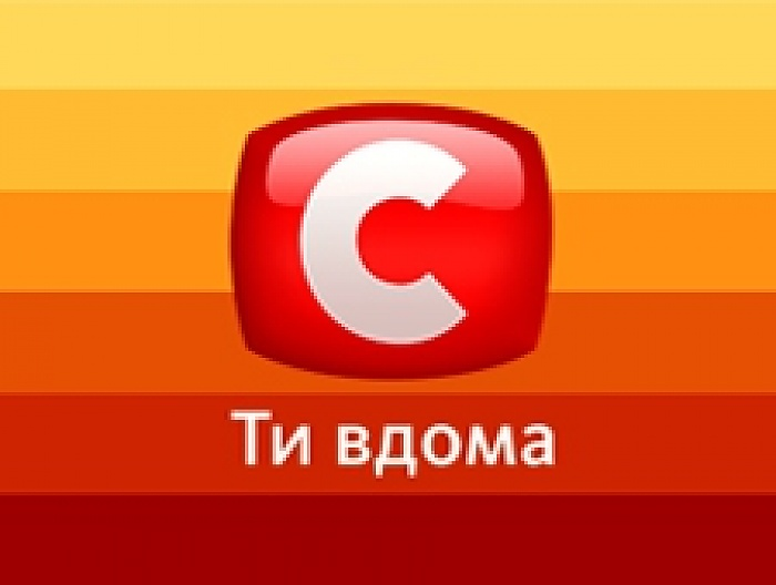 Чем они там думают: известный телеканал СТБ оскандалился из-за недопустимой программы (ФОТО, ВИДЕО)